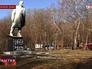 Снос памятника В. И. Ленину на Украине