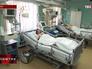 Клиническая больница Сургута