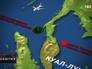 Карта полета малайзийского Boeing 777