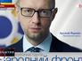 """Предвыборные реклама """"Народного фронта"""" Арсения Яценюка"""