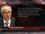 Заявление официального представителя Генерального секретаря ООН Стефана Дюжаррика