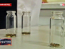 Курительные смеси в лаборатории