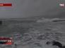 """Тайфун """"Вонгфонг"""""""