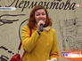 Люди празднуют 200 лет со дня рождения Михаила Лермонтова