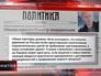 """Выдержка из интервью Владимира Путина сербской газете """"Политика"""""""