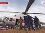 Поиски вертолета Ми-8 в Тыве