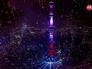 """Церемония открытия Московского международного фестиваля """"Круг Света-2014"""""""