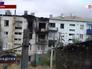 Последствия артобстрела жилых районов в Новороссии