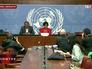 Заседание ООН в Женеве