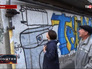 Жители Украины осматривают газовую трубу