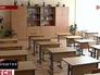 Школьный класс на Украине