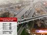 Строительство новых дорог в Москве