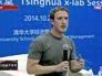 Основатель социальной сети Facebook Марк Цукерберг в Китае