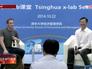 Марк Цукерберг на пресс-конференции в Китае