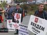 Жители Приморья митингуют у здания дипмиссии США