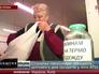 Киевляне собирают помощь для украинских солдат