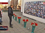 Траурные мероприятия, посвящённые жертвам теракта на Дубровке