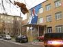 Портрет Сергея Рахманинова на фасаде здания детской музыкальной школы в Измайлово