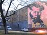 Портрет Сергея Эйзенштейна
