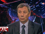 Сергей Марков, проректор РЭУ им. Г.В.Плеханова