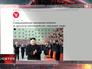 """Северокорейские чиновники казнены за просмотр южнокорейских """"мыльных опер"""""""