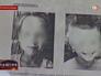 Пропавшие дети