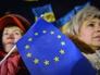 Ассоциация Украины и Евросоюза
