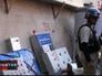 Ликвидация химического оружия в Сирии