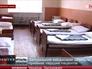 Запорожский военный госпиталь