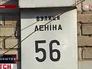 Уличный указатель на Украине