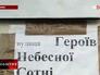 Новое название улицы в Киеве