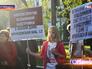 Митинг жители дома на Фрунзенской набережной против самостроя