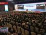 Форум в КНР