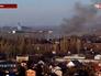 Боевые действия на Украине