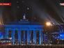 25 лет падения Берлинской стены