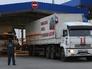 Грузовые автомобили с российской гуманитарной помощью для жителей Донбасса