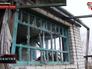 Последствия артобстрела в Луганской области