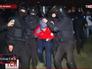 Киевская милиция задерживает зачинщиков беспорядков