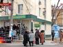 Жители Донецка в очереди в банк