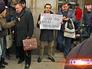 Пикет у суда в поддержку Александры Лотковой