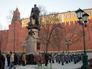 В Александровскому саду открыли памятник Александру I