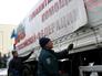 Гуманитарная помощь для жителей Донбасса