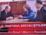 Предвыборный банер партии социалистов в Молдавии