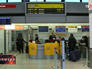 Аэрапорт Lufthansa