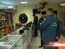 Рейд в пиротехническом магазине