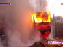 Пожар в электричке