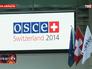 Пресс-конференция по итогам заседания Совета министров иностранных дел стран-участниц ОБСЕ