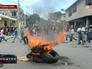 Уличные протесты в Гаити