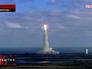 Старт ракетоносителя с зондом New Horizons