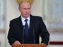 Президент России Владимир Путин выступает на приеме по случаю 250-летия Государственного Эрмитажа